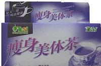 Китайский чай TESI для похудения