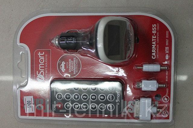 FM-Модулятор Smart Carmate-855
