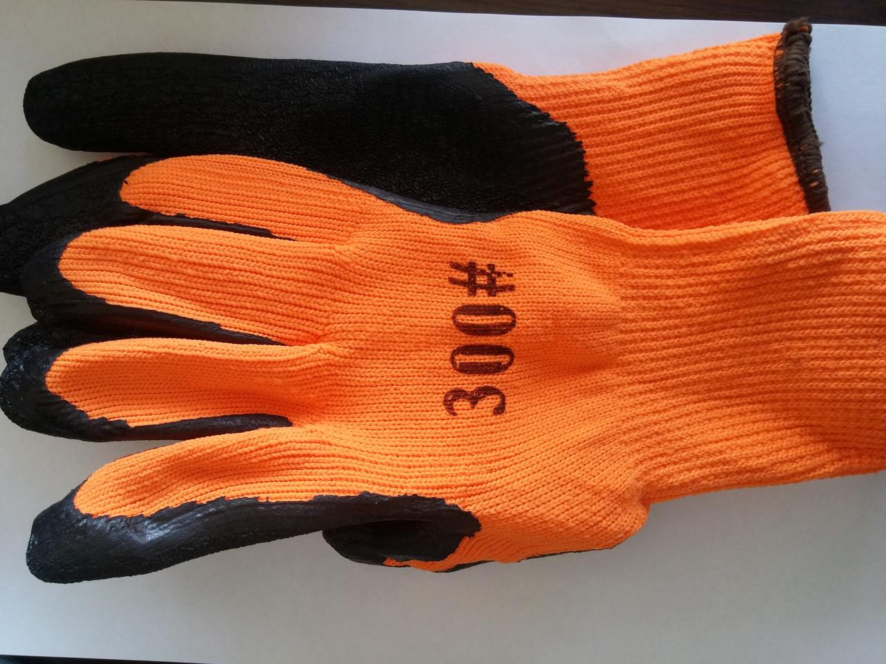 Перчатки прорезиненные с ПВХ покрытием #300