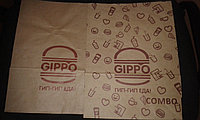 Изготовление бумажных пакетов с лого