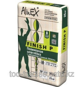 Шпатлевка чистовая Финиш П (Alinex) 25кг, фото 2