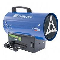 Газовый теплогенератор GH-10, 10 кВт// СИБРТЕХ