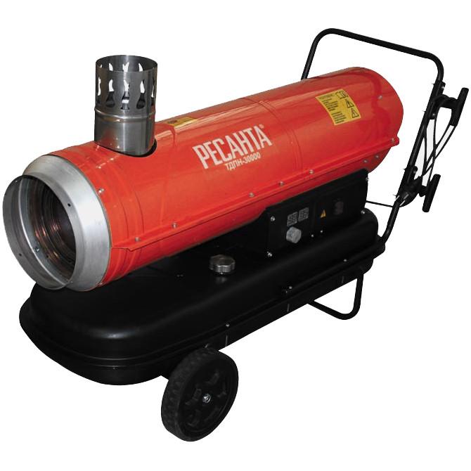 Тепловая дизельная пушка Ресанта ТДПН-30000 (30 кВт) (непрямой нагрев)