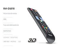 Пульт универсальный для SAMSUNG RM-D1078+