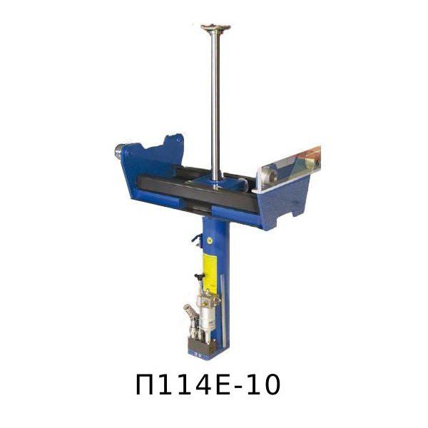 Подъемник канавный П-114Е-10, П-114Е-10-1, П-114Е-16, П-114Е-16-1