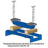 Подъемник канавный П-114Е-10, П-114Е-10-1, П-114Е-16, П-114Е-16-1, фото 2