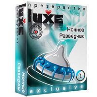 Презервативы Luxe №1 Ночной разведчик, фото 1