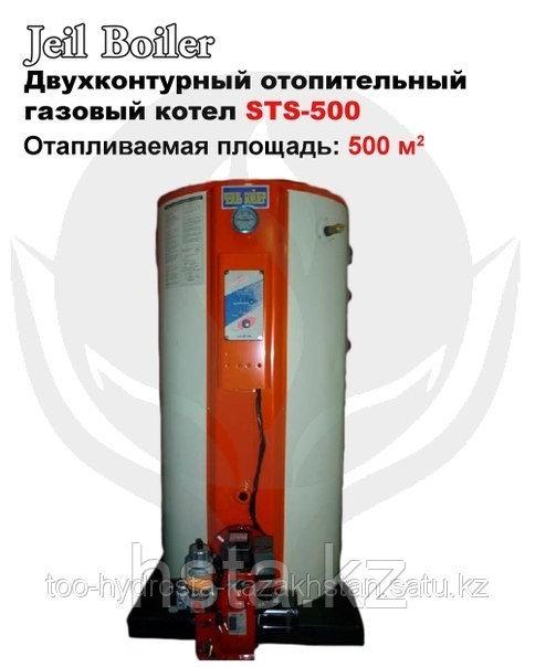 Газовый напольный котел Jeil Boiler STS-500 + горелка