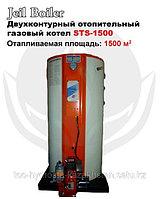 Газовый котел Jeil Boiler STS-1500 двуконтурный, напольный, водогрейный, отопительный