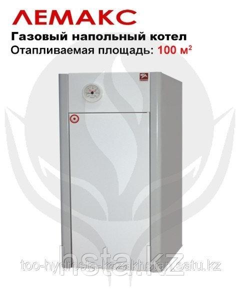 Газовый напольный котел Лемакс КСГ-10