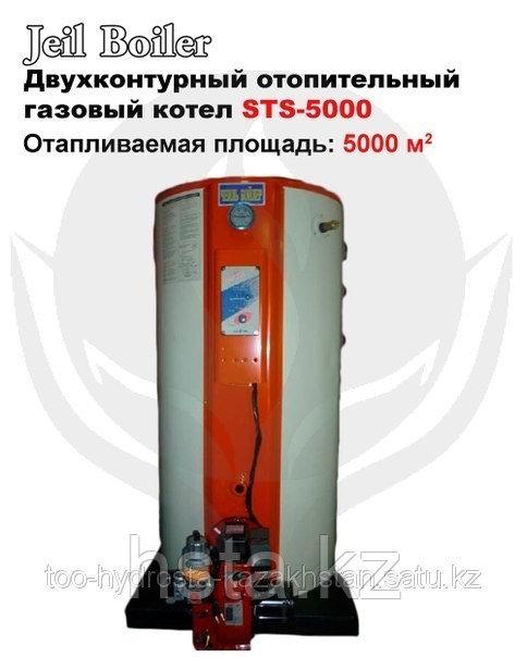 Газовый котел Jeil Boiler STS-5000