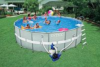 Каркасный бассейн Intex 549х132см +фильтр+лестница 28332