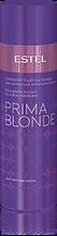 Серебристый бальзам для холодных оттенков блонд ESTEL PRIMA BLONDE, 200 мл.