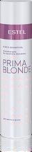 Блеск-шампунь для светлых волос ESTEL PRIMA BLONDE, 250 мл.