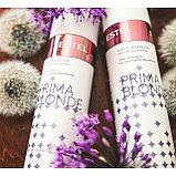 Блеск-бальзам для светлых волос ESTEL PRIMA BLONDE, 200 мл., фото 2