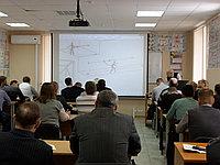 Обучение и аттестация персонала в области промышленной безопасности и охраны труда