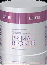 Комфорт-маска для светлых волос ESTEL PRIMA BLONDE, 300 мл.