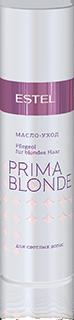 Масло-уход для светлых волос ESTEL PRIMA BLONDE, 100 мл.