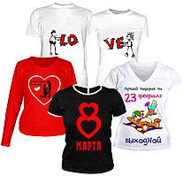 Сувенирные футболки к празднику