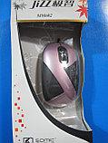 """Мышка для компьютера USB, """"Somic"""", Алматы, фото 2"""