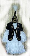 Казахский национальный костюм для девочки подростка