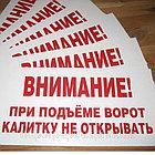 Плоттерная резка в Алматы, резка оракала, плотерная резка, вырезка наклеек, плоттер, фото 3
