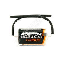 Батарейка ROBITON ER 14250-AX Lithium, 3.6 В, 1/2 AA, 1200 мАч с аксиальными (SL-750,TL-2150)