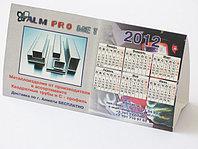 Календарь домик эконом +