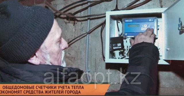 Общедомовые счетчики учета тепла экономят средства жителей Актобе