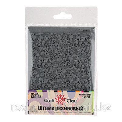 Штамп резиновый Листва Craft Clay
