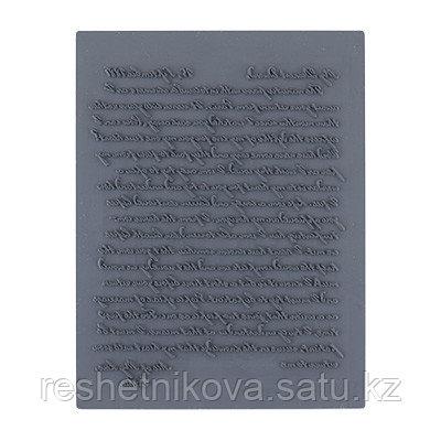 Штамп резиновый Любовное письмо Craft Clay