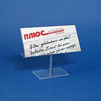 Подставка на ножке. Модель: ЦС-1507(ф)