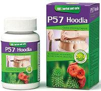 Капсулы для похудения Кактус P57 худия
