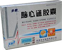 Бучанская капсула Наосиньтун (Naoxintong) при инсульте и ишемии