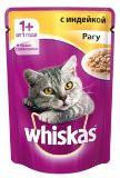 Whiskas рагу с Индейкой Вискас пауч для кошек, 85г., фото 1