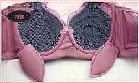 Турмалиновый магнитный бюстгальтер от мастопатии, фото 1