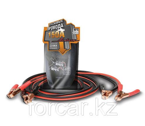 Провода прикуривания 150 А, фото 2