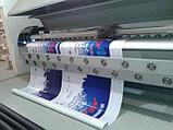 Печать на баннеров (монтаж, демонтаж), фото 5
