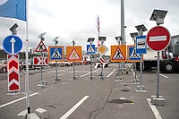 Дорожные знаки по ГОСТ