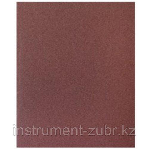"""Лист шлифовальный универсальный STAYER """"MASTER"""" на бумажной основе, 230х280мм, Р120, упаковка по 5шт"""