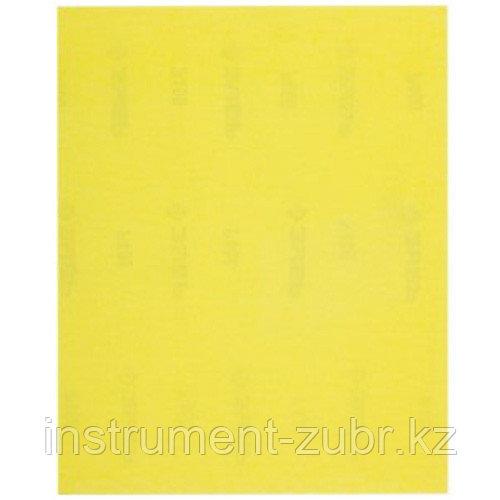 """Лист шлифовальный ЗУБР """"МАСТЕР"""" универсальный на бумажной основе, Р100, 230х280мм, 5шт"""