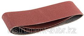 """Лента STAYER """"MASTER"""" шлифовальная универсальная бесконечная на тканевой основе, для ЛШМ, P60, 75х533мм, 3шт"""