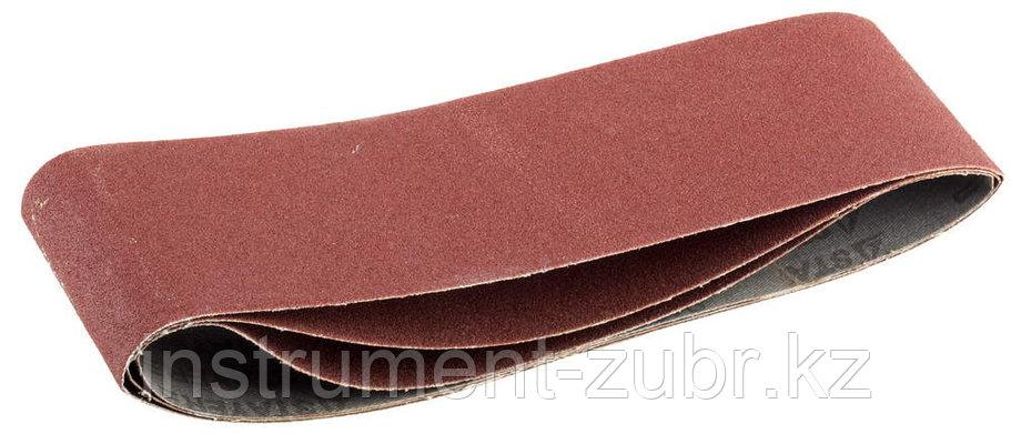 """Лента STAYER """"MASTER"""" шлифовальная универсальная бесконечная на тканевой основе, для ЛШМ, P60, 75х533мм, 3шт                                          , фото 2"""