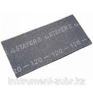 """Шлифовальная сетка STAYER """"PROFI"""" абразивная, водостойкая № 80, 115х280мм, 3 листа"""
