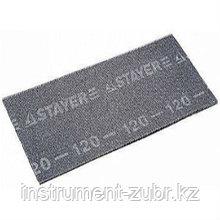 """Шлифовальная сетка STAYER """"PROFI"""" абразивная, водостойкая № 120, 115х280мм, 3 листа"""