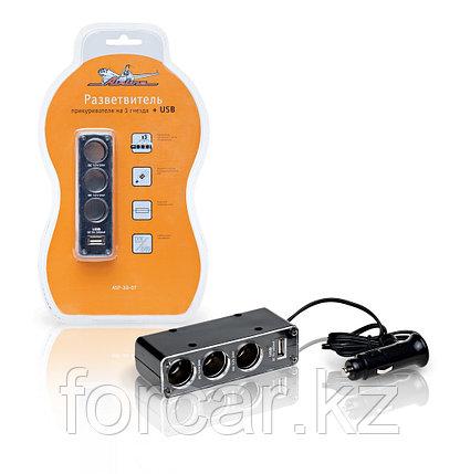 Разветвитель прикуривателя на 3 гнезда + USB, фото 2