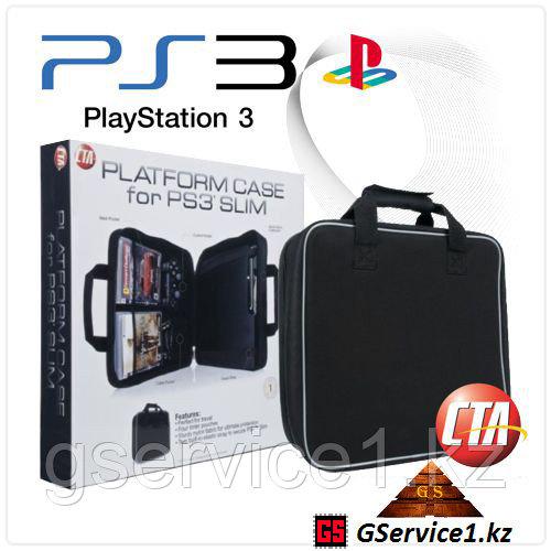 Platform Carrying Case for PS3 Slim