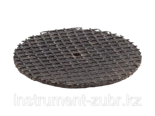 Круг ЗУБР абразивный армированный отрезной, d 32х 2,0х1,0мм, 5шт                                                                                      , фото 2
