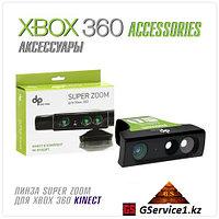 Microsoft Super ZOOM для Kinect (Xbox 360)