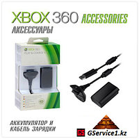 Play & Charge Kit R (Xbox 360)